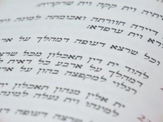 Promocja Biblii Aramejskiej na KUL